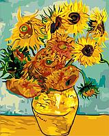 Раскраска по цифрам 40×50 см. Подсолнухи Художник Ван Гог
