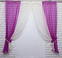 Кухонные шторки с подвязками №17 Цвет фуксия с бежевым, фото 1