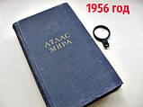 Учебная и справочная литература Книги издания 1956 - 1973 гг., фото 3