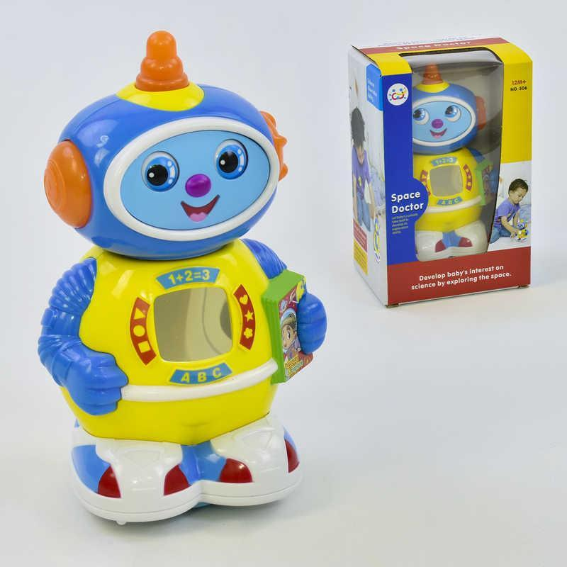 Робот Космический доктор 506 (48/2) песня на англ. языке, подсветка, движение от батареек, свет, в коробке