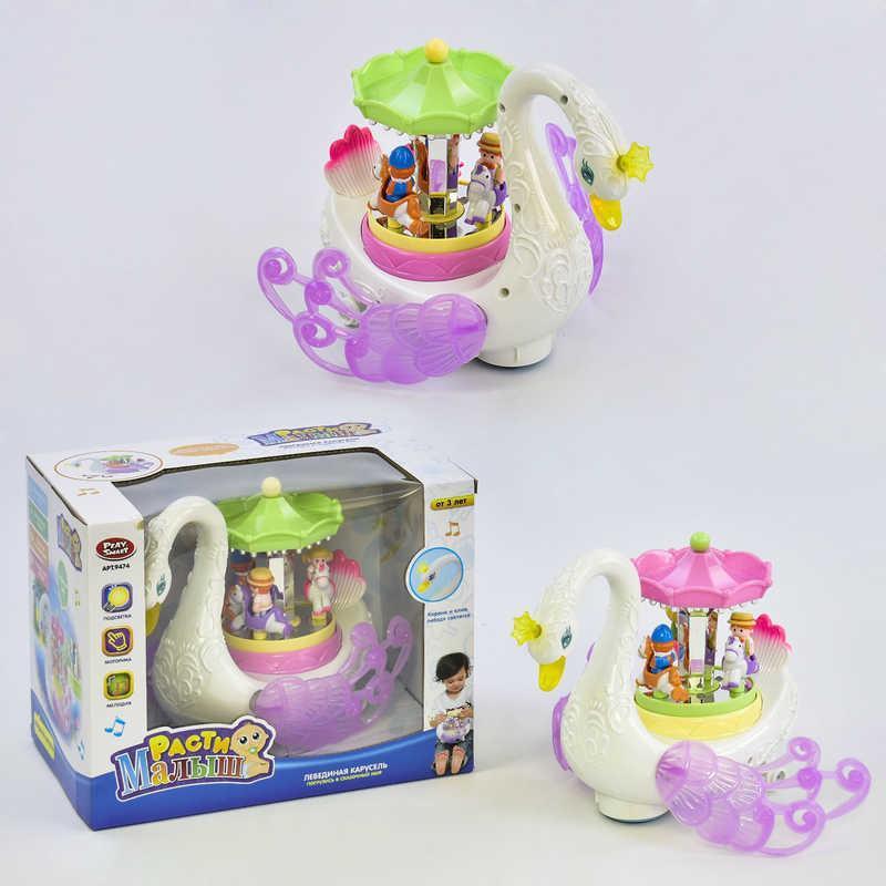 Музыкальная игрушка Лебединная карусель 9474 (24) песня на английском языке, подсветка, движение, на