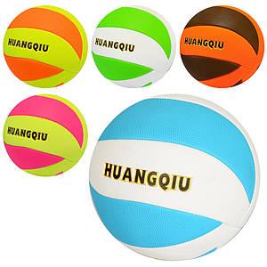 Волейбольний м'яч PROFI MS 2047 ПВХ 260-280 г