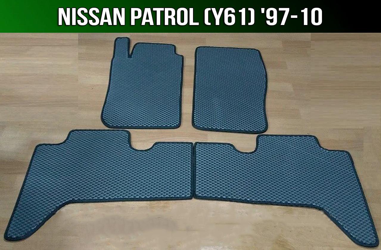 ЕВА коврики на Nissan Patrol (Y61) '97-10. Ковры EVA Ниссан Патрол Партуль