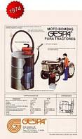 Первый насос, производства компании Gespasa (Испания) 1974 год