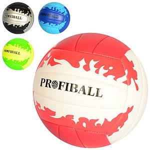 Волейбольний м'яч PROFI EN 3295 пвх 3 мм