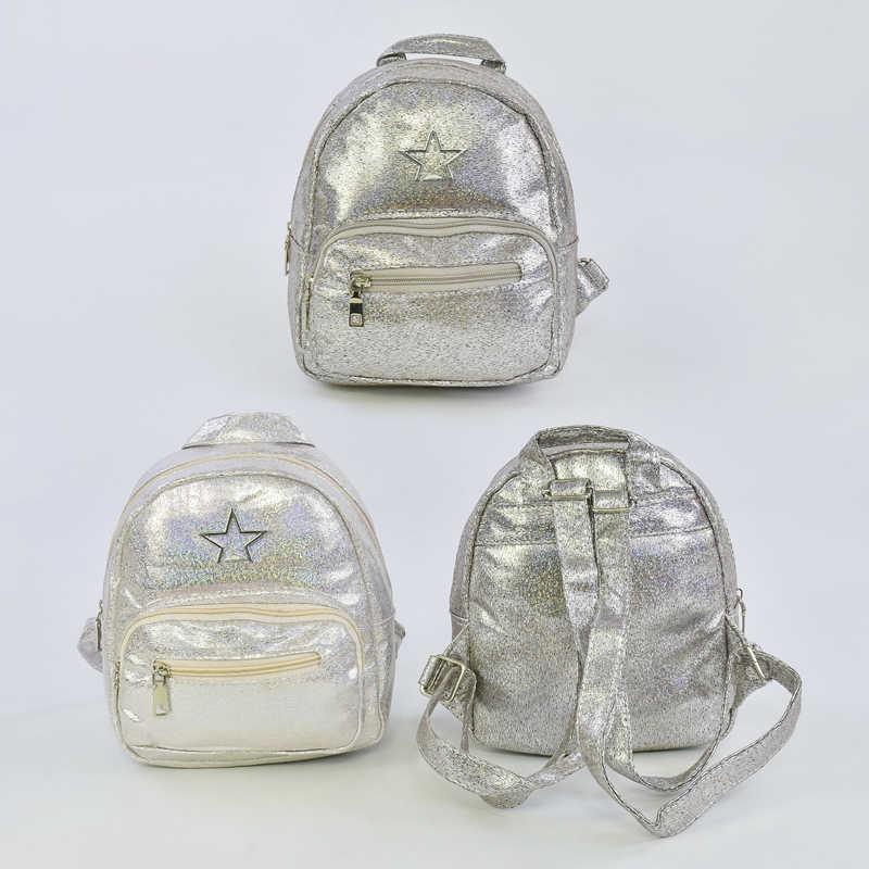 Рюкзак детский С 32086 (60) 2 цвета