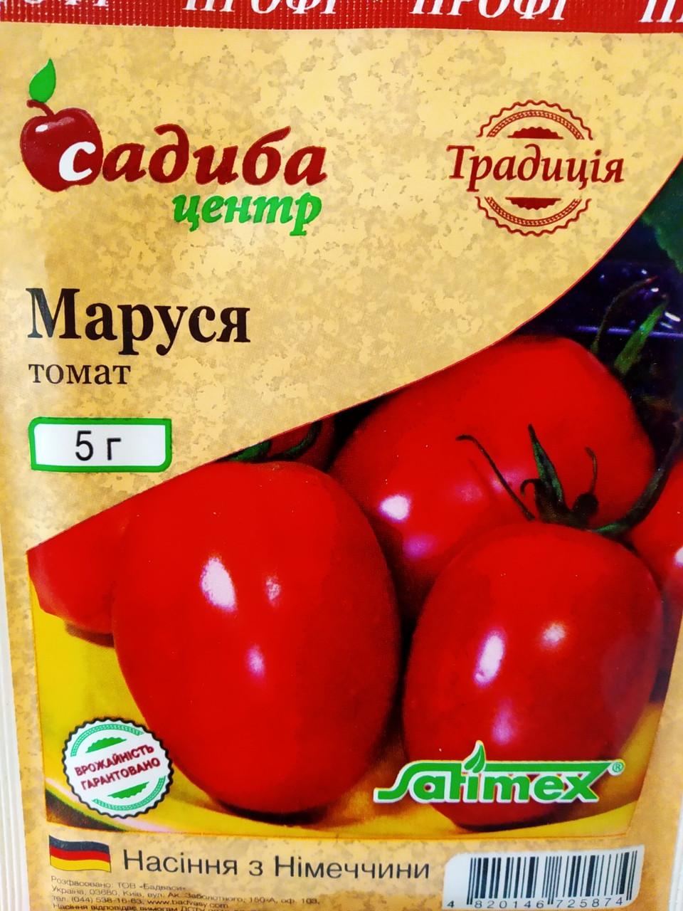 """Насіння томату Маруся середньоранній, низькорослий, штамбовий 5 грам, """"Satimex"""", Німеччина"""