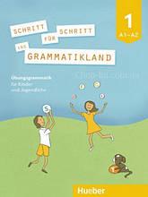 Schritt für Schritt ins Grammatikland A1-A2 (грамматика для детей)
