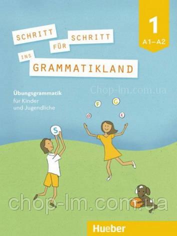 Schritt für Schritt ins Grammatikland A1-A2 (грамматика для детей), фото 2