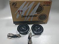 Пищалки MA-260 120W MA-audio