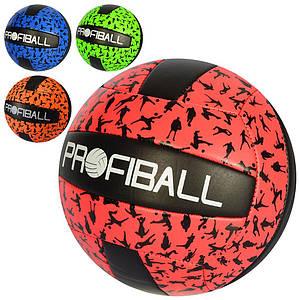 Волейбольний м'яч PROFI EV-3318 ПУ 2мм