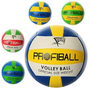 Волейбольний м'яч PROFIBALL EV-3159 ПВХ 2 мм
