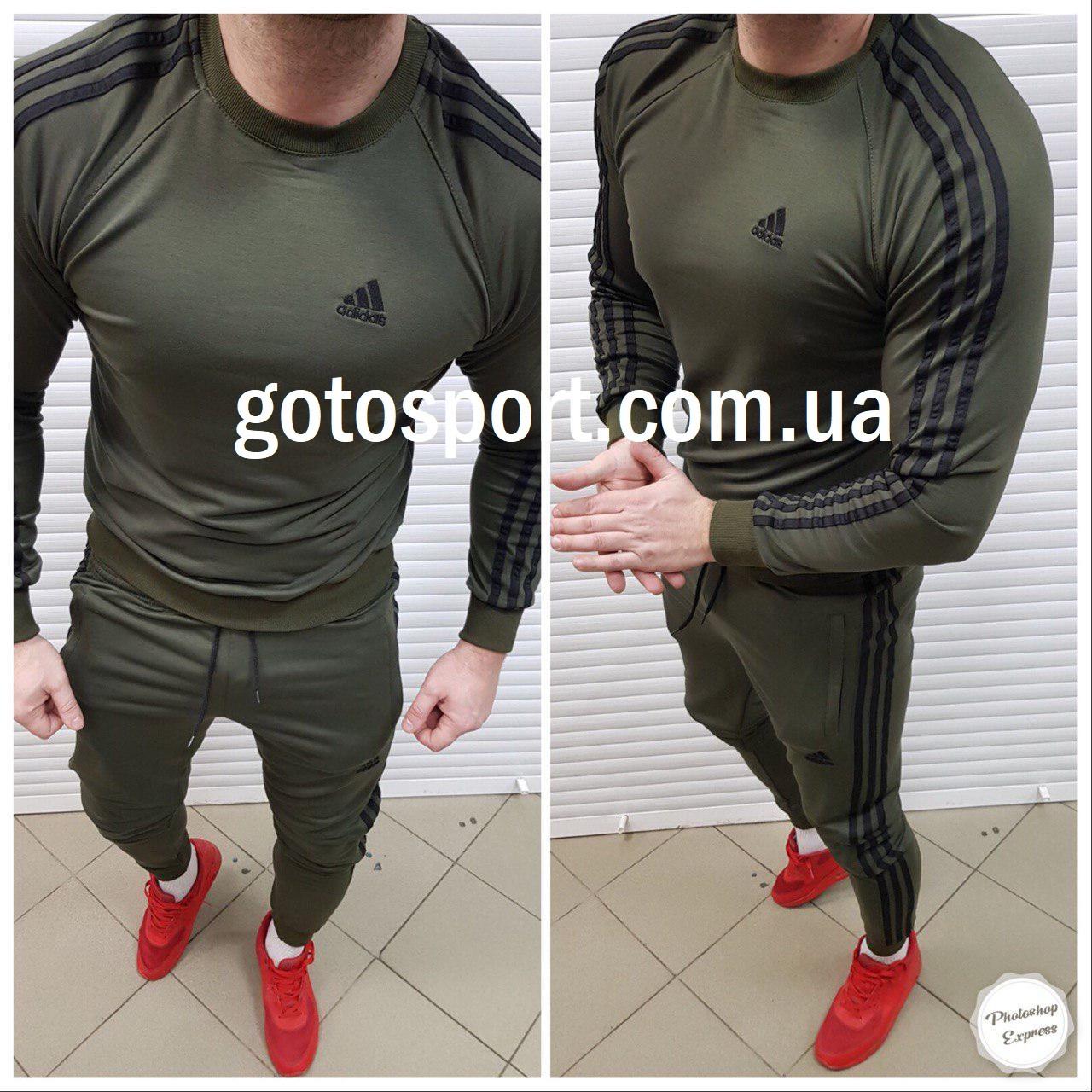 Мужской спортивный костюм Adidas Race Haki