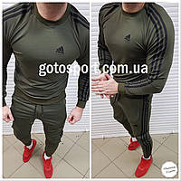 Мужской спортивный костюм Adidas Race Haki, фото 1