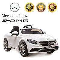 Детский электромобиль Mercedes-Benz S 63 с ремнем безопасности пультом родительского контроля.