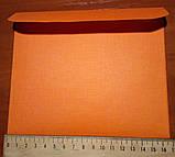 Конверт С6+ оранж 125гр лен, фото 3