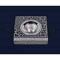 Точечный Светильник Levistella 732М7070 Craze Bk+Sl