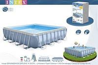 Каркасный бассейн (488х488х122см) 28766/26766 Intex