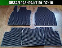 Килимки Nissan Qashqai (J10) '07-10, фото 1