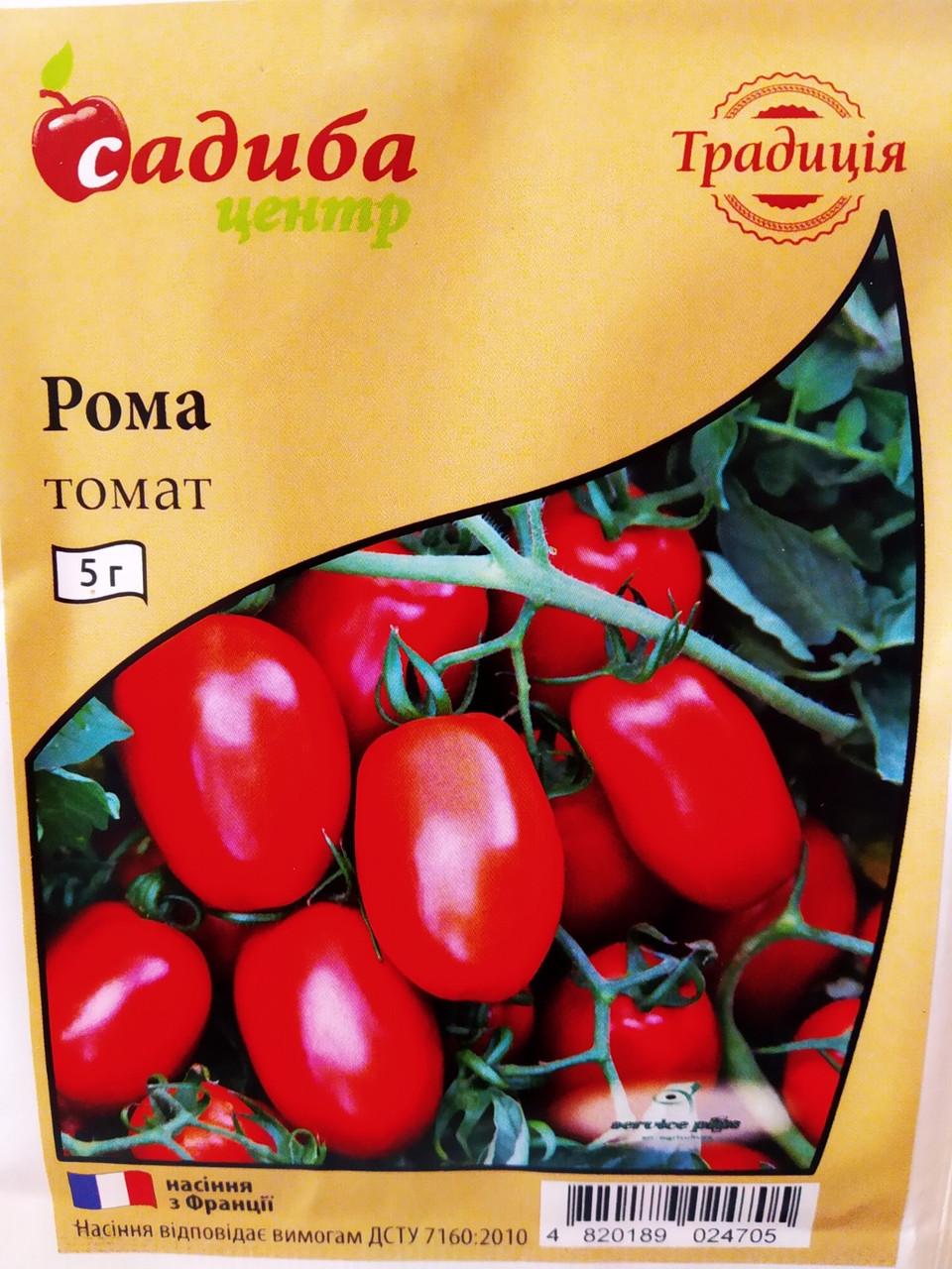 Насіння томату Рома середньоранній, низькорослий 5 грам, Франція