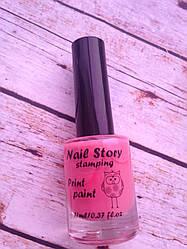 Фарба для стемпинга, рожевий