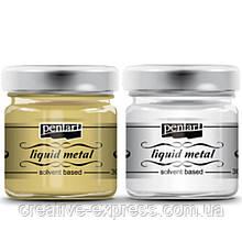 Фарба з ефектом рідкого металу, на основі розчинника, Бронза, 30мл, Pentart