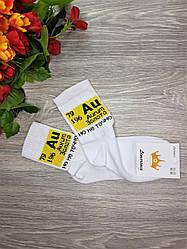 """Носки женские с приколами Limerence  """"Au, но это не точно""""  36-40 белые (6958)"""