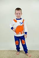 """Пижама детская теплая """"Динозаврик"""""""