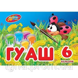 """Гуаш """"Сонечко"""" 6кол/12гр"""