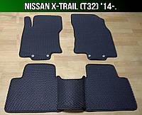 ЕВА коврики на Nissan X-Trail (T32) '14-. Ковры EVA Ниссан Х Трейл, фото 1