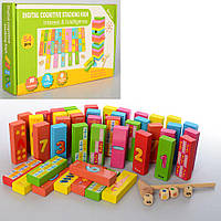 Деревянная игрушка игра башня MD 1540