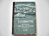 Учебная и справочная литература Книги издания 1956 - 1973 гг., фото 5