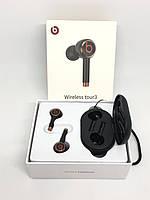 Гарнитура Bluetooth BEATS TOUR3/L2