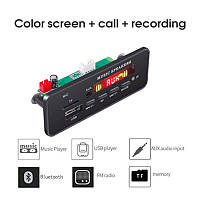 Mp3 модуль з bluetooth 5.0 і мікрофоном, FM радіо, USB, microSD, функція запису, модель JQ-D021BT