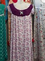 Женская ночная рубашка оптом в Одессе