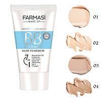 Тональный крем ВВ All in One Farmasi Beauty Balm 7 в 1 50 мл - / Far - 1104170