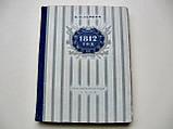 Книги издания 1946 -1962 гг. Художественная литература, фото 8