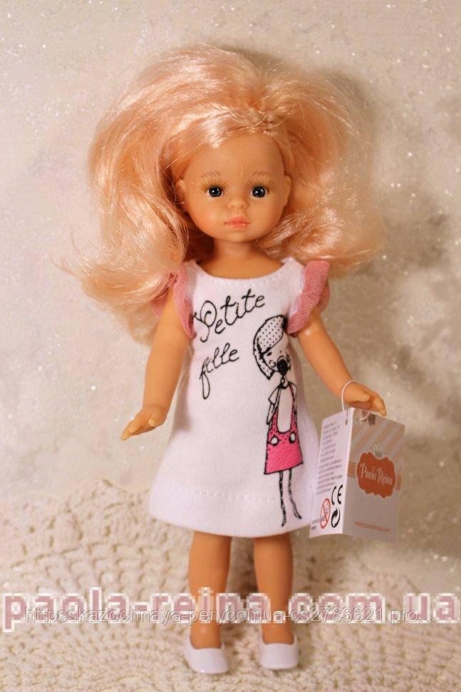 Кукла Паола Рейна Elena, 21 см Paola Reina