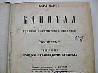 Книги издания 1931 -1962 гг. Гуманитарная литература