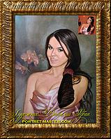 Нарисовать портрет в Киеве, нарисовать портрет маслом по фотографии.