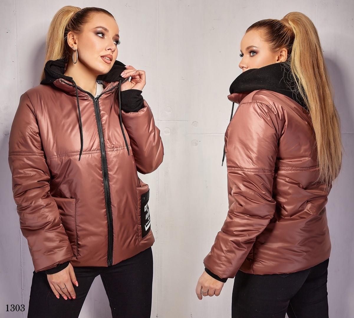 Куртка короткая с капюшоном весна 150 синтепон плащевка 48-50,52-54,56-58,60-62