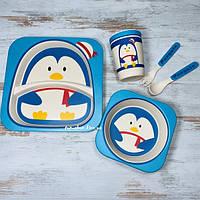 Детская бамбуковая посуда Пингвин набор из 5 предметов