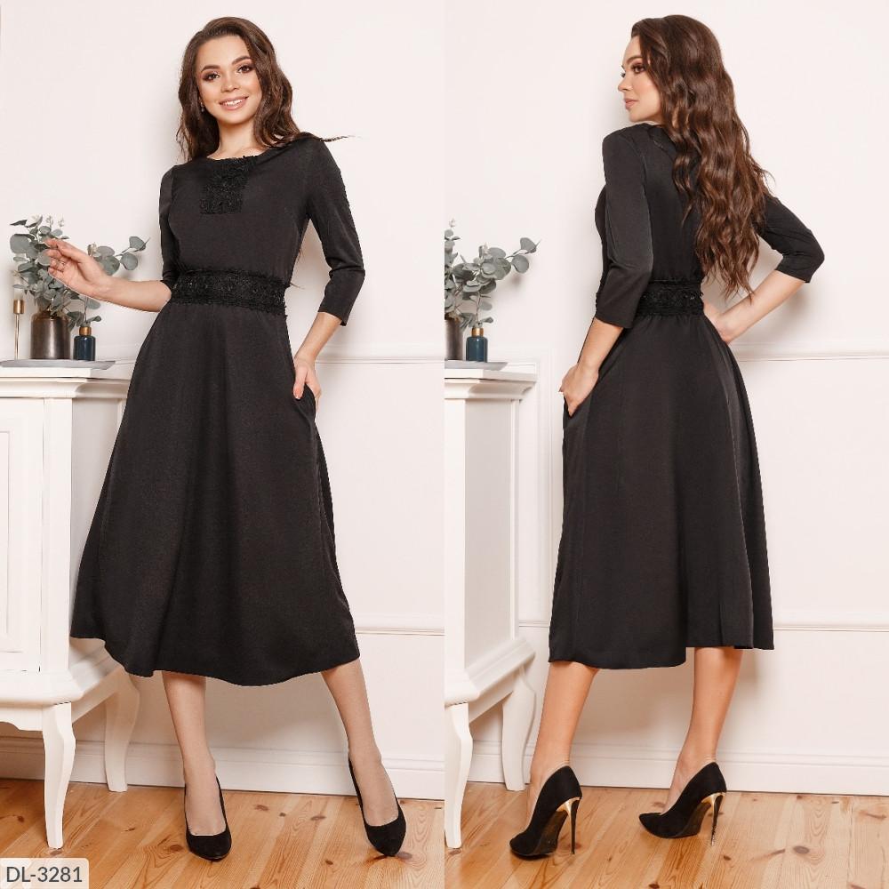 Сукня французької довжини з мереживами на поясі і грудей, чорний, №199, 42-46р.
