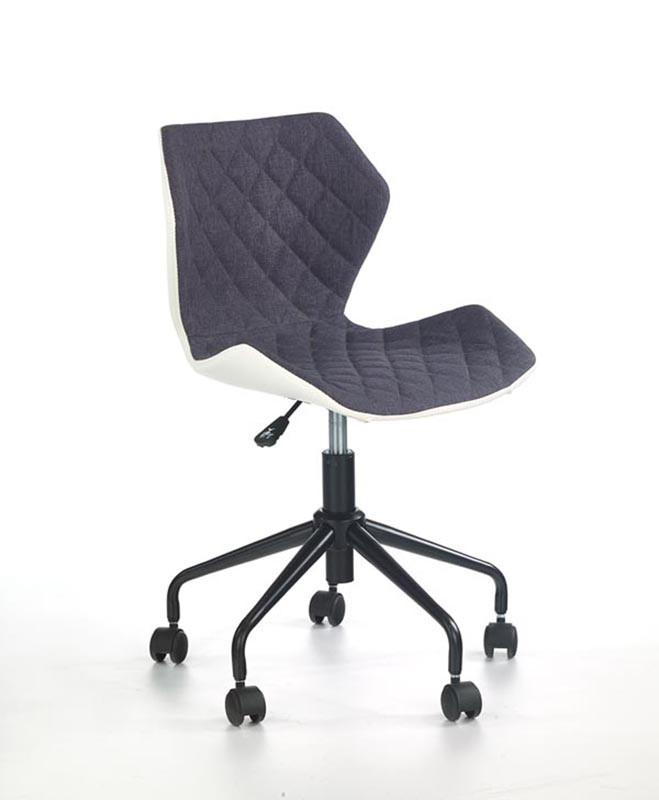Крісло комп'ютерне MATRIX сірий/білий (Halmar)