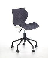 Крісло комп'ютерне MATRIX сірий/білий (Halmar), фото 1