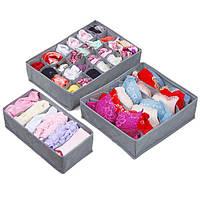 🔝 Органайзер для нижнего белья, одежды (3 шт. в наборе),  контейнер для хранения вещей | 🎁%🚚
