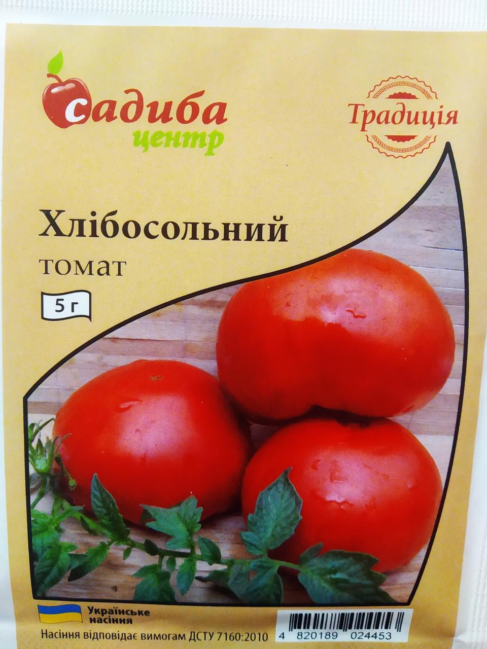 Семена томата Хлебосольный среднеранний, низкорослый, 5 грамм, Украина