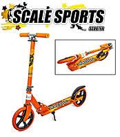+Подарок Детский самокат Двухколесный складной Scooter 460. Оранжевый
