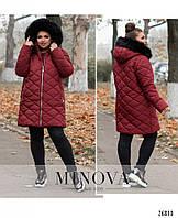 Осенне-зимняя стеганая куртка с отстегивающимся капюшоном