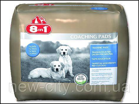 8in1 Пеленки для собак 60*60 14шт